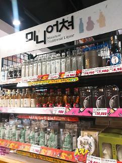 '인싸들의 잇템' 미니어처 술…삐에로쑈핑 '60가지'로 늘렸다