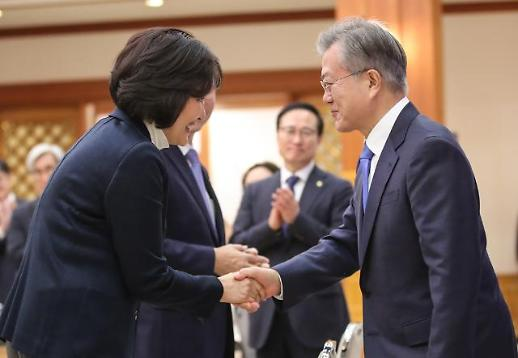 문 대통령, 이번주 7-8개 부처 중폭 개각…박영선·우상호·진영 입각