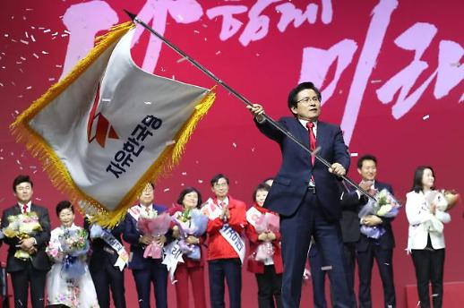 황교안호 여의도연구원장에 김세연·비서실장 이헌승