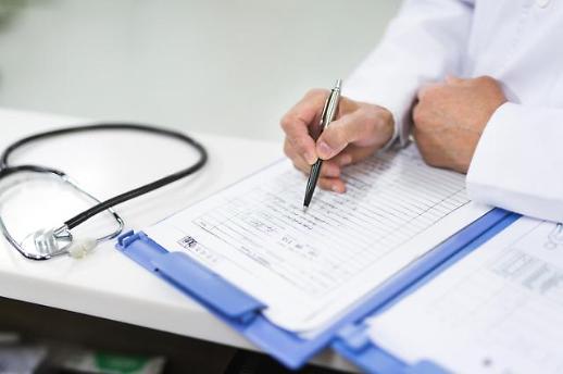 복지부, 의사·치과의사·한의사·간호사 국가시험의 응시요건 합리화