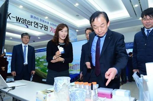 한국수자원공사, 물 관리 일원화 핵심기술 공개