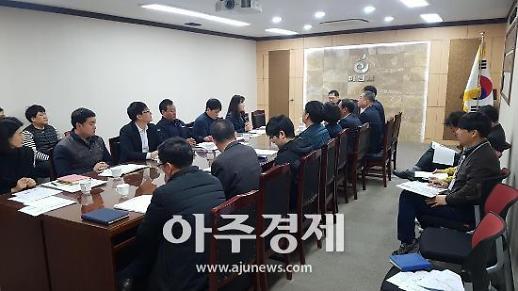하남시 감일 공공주택지구 기반시설 점검회의 개최