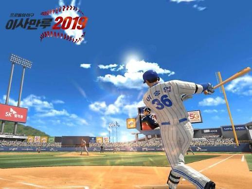 2019 프로야구 개막 맞춰 모바일 야구 게임 경쟁 후끈
