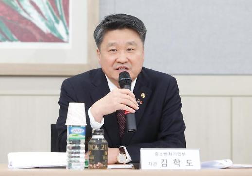 김학도 중기부 차관 부산에 스마트공장 견학·체험 과정 신설 계획