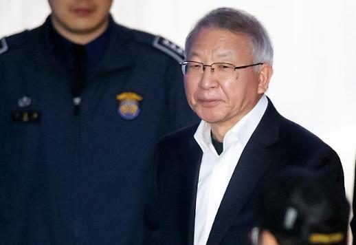 양승태 전 대법원장, 25일 첫 공판준비기일…박병대·고영한도 함께 진행