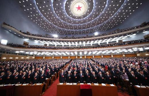 [2019 中양회]중국 기업인들 5G 산업 띄우기