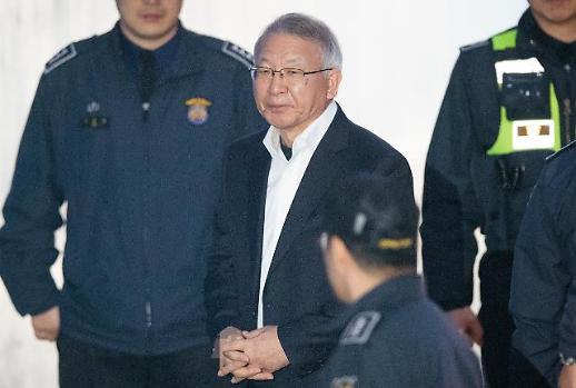 검찰, 사법농단 연루 전·현직 법관 오늘 기소