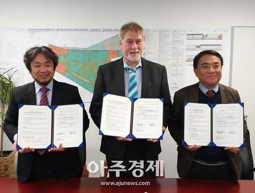 대한전기협회, 독일 오프텍과 해상풍력 기술·안전교육 강화 협약