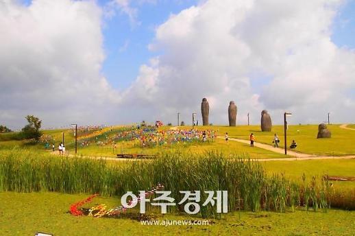 파주시, 마을문화운영 지원 사업 추진