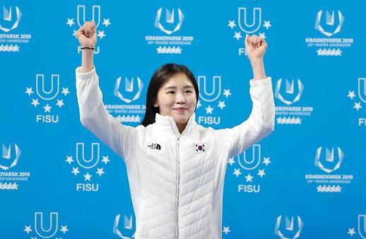 김아랑, 동계U 쇼트트랙 1500m '금빛 부활'…한국 첫 금메달