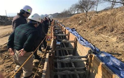 한국환경공단, 환경시설 612곳 특별 안전점검 실시
