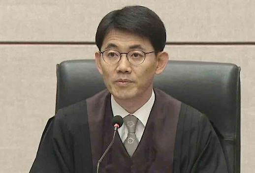 '김경수 법정구속' 성창호 판사 기소…'정운호게이트' 기밀누설 혐의