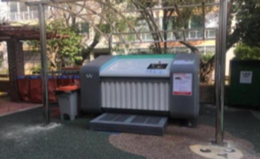 부산시, 무선인식(RFID) 음식물쓰레기 감량기 확대 보급