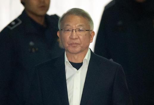 사법농단 양승태 전 대법원장 보석 청구 기각