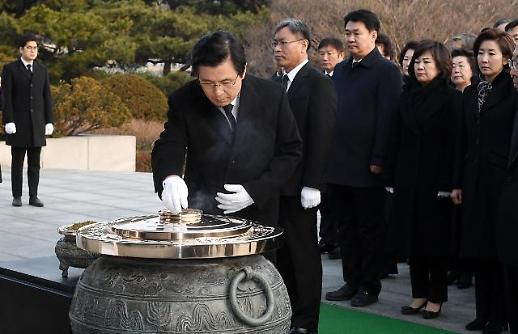 """황교안, 봉하마을 방문…""""통합·나라사랑 정신 되새기겠다"""""""