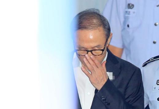 [일지] 이명박 전 대통령 수사부터 보석 석방까지
