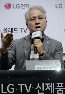 권봉석 LG전자 사장 올레드 TV 하드웨어 혁신 완성···매출 비중 25%로