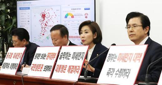 한국당, 미세먼지-안보-경제 고리로 대여공세 고삐