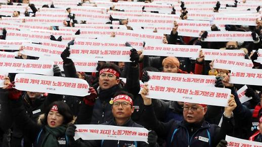 민주노총 총파업 참여 인원, 작년 11월의 3∼4% 그쳐