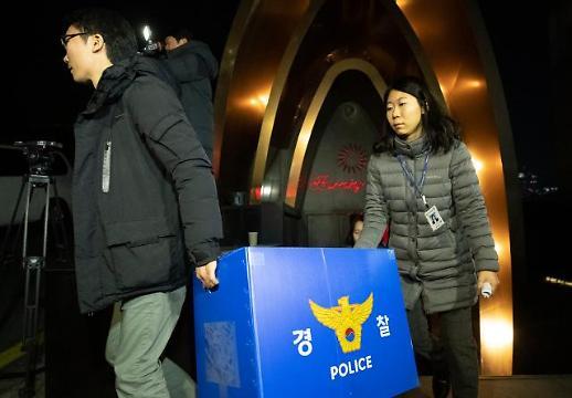 """버닝썬이 쏘아올린 '마약 사태'···유통식품업계 """"나 떨고 있니"""""""