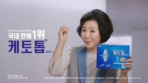 고두심, tvN 수미네 반찬 초대손님…오늘 방송
