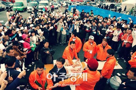 서울 광화문 왕의 대게 진상식, 영덕대게축제 대박 기원