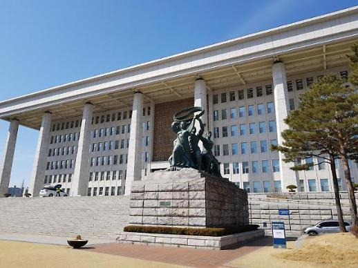 3월 임시국회 개막…민생입법·선거제개혁 처리 속도내나?
