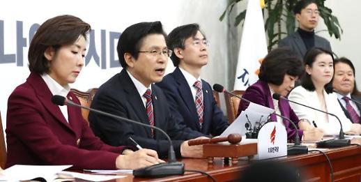 한국당 장하성 교수 서적하나 썼다고 주중대사 임명 어이없어
