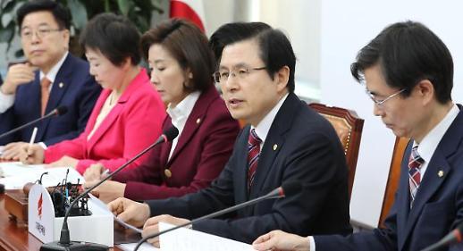 [포토] 최고위원회의에서 발언하는 황교안 대표