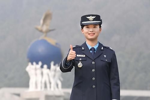 공사 67기 졸업식 8일 열려... 6·25 참전용사 손녀 대통령상