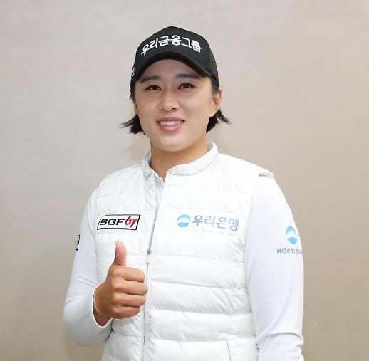 LPGA 양희영, 올댓스포츠와 매니지먼트 계약