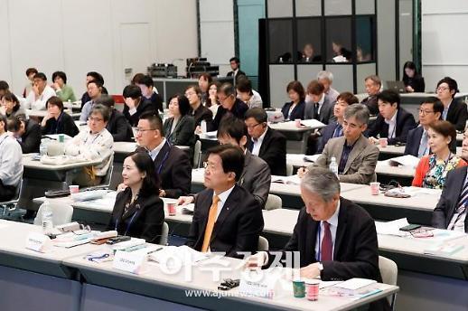 고려대, '동아시아의 안전과 한일관계' 국제학술심포지엄 9일 개최