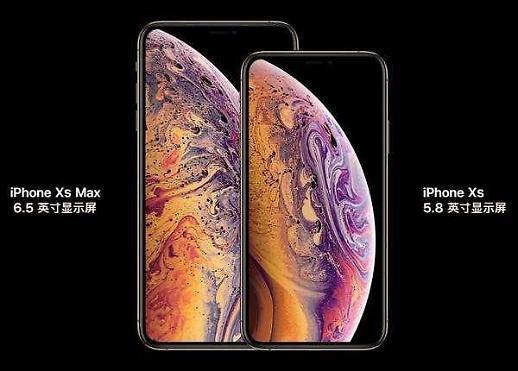 애플, 중국 아이폰 가격 다시 인하... 中 언론이미지 타격 클 것