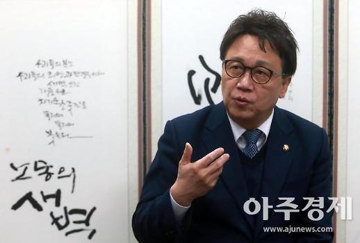 '5·18 망언' 고소 유공자의원 민병두·최경환, 11일 경찰 출석