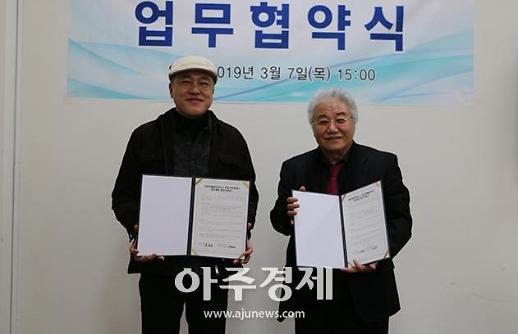 [의정부] 예술의전당, 영등포문화재단과 문화·예술 협력 협약