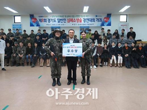광명소방 경기도 일반인 심폐소생술 경연대회 우수상 수상