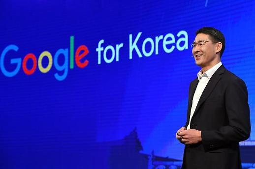 韓서 4차혁명 인재 직접 키우는 글로벌 IT 공룡들