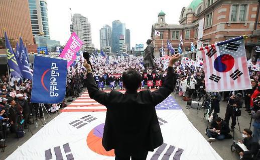 박근혜 탄핵 2년…민주당 국정농단 해결 vs 한국당 국민 상처 자극
