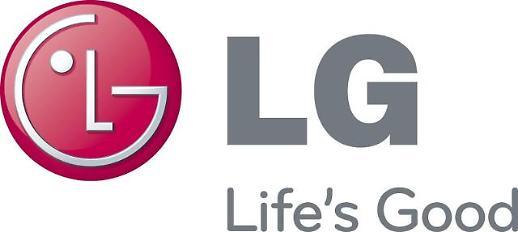 LG, 글로벌 기업 평판 48위… 국내 기업 중 '최고'