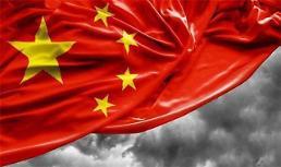 [아태금융포럼 미리보기] 중국 주식 더 담는 MSCI 영향은