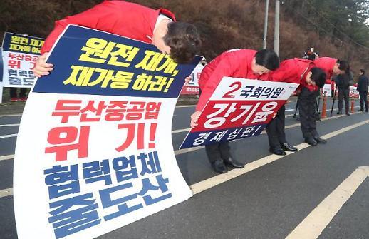 [포토] 막오른 4·3 보궐선거...90도 인사