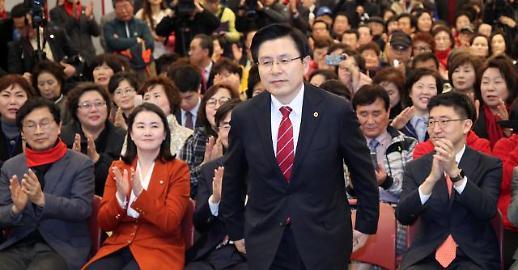 [리얼미터] 한국당 국정농단사태 이후 첫 30%대 회복…민주당 2주 연속 하락