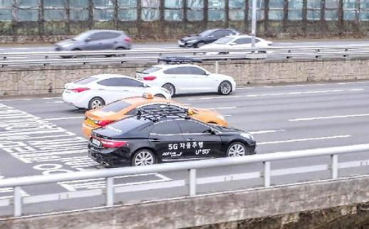 LG유플러스-한양대, 5G 기반 4단계 자율주행차 도심 도로 주행 성공