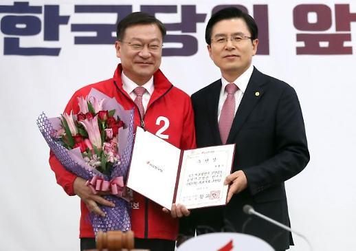 한국당 통영·고성 4·3 보궐선거 후보에 황교안 최측근 정점식 공천