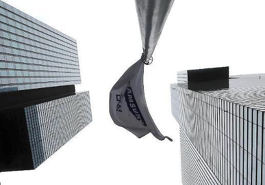 삼성전자 신성장 사업 적극 육성…초일류·초격차 100년기업 도약할 것