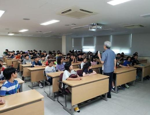 시흥시, 2019년 서울대 멘토링 코딩 교육 참가학생 모집