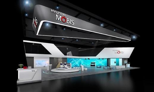 현대모비스, 서울모터쇼 참가 미래차 직접 체험해보세요