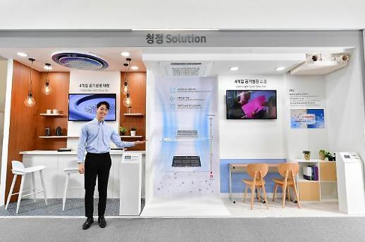 삼성·LG, 국내 최대 공조 전시회서 혁신 기술 대결... 시장 확대 선도