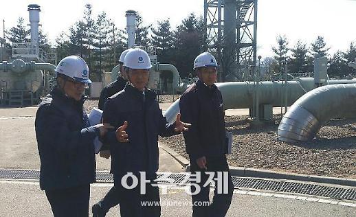 가스공사, 해빙기 천연가스 공급시설 안전점검 시행
