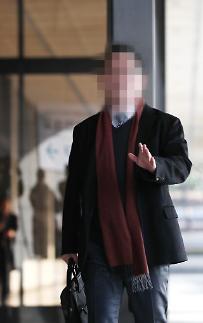 검찰, 우윤근 러 대사 1천만원 차용증 쓴 측근 소환